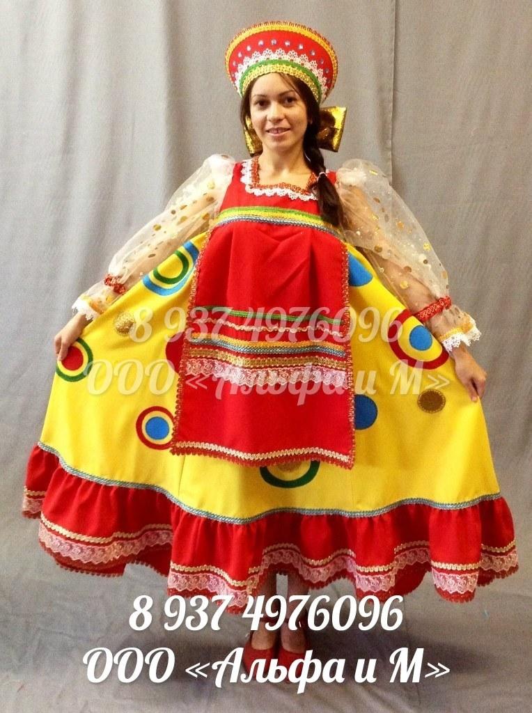 Русские костюмы как сделать