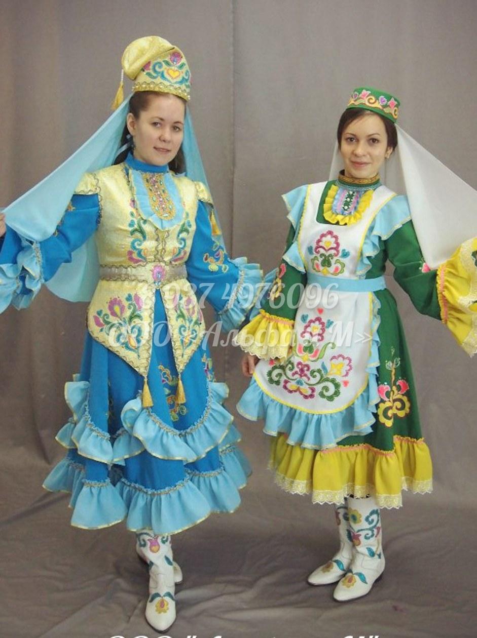 Татарские Национальные Костюмы