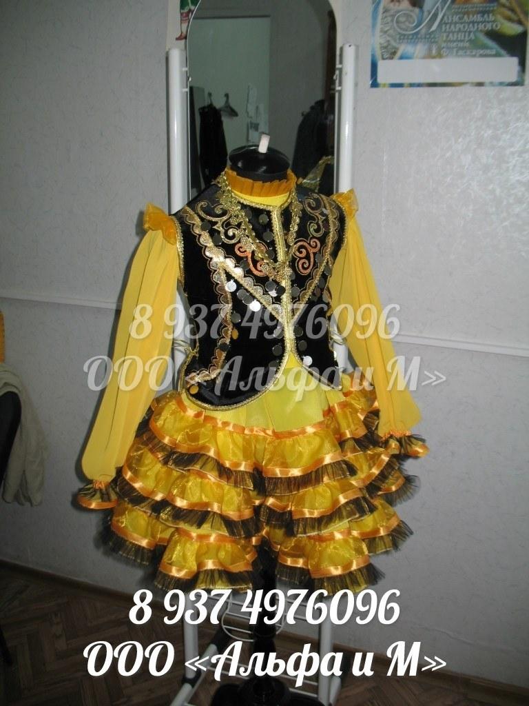 Платье татарское как сшить 65