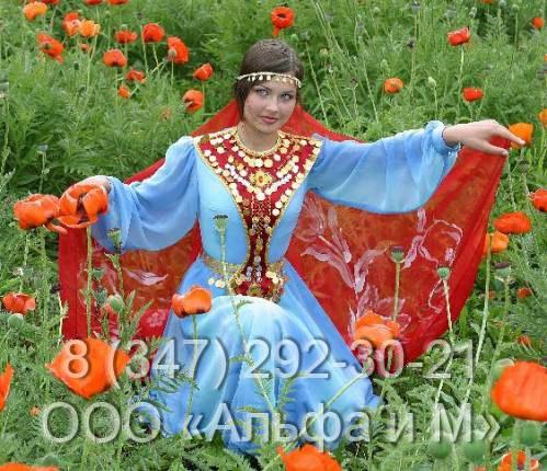 национальный женский костюм юго-восточных башкир присмотритесь составу