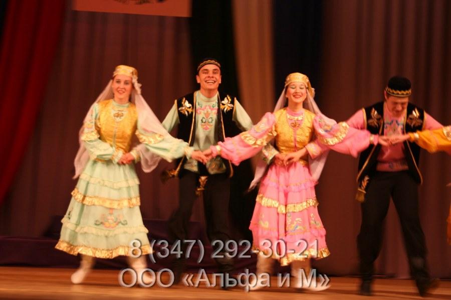 Татарские песни: слушать или скачать в MP3 бесплатно онлайн на poiskobuvi.ru без регистрации