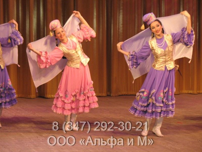 Татарский национальный костюм br.