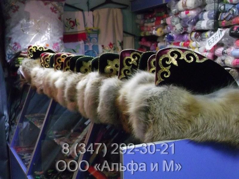 Татарские меховые шапки