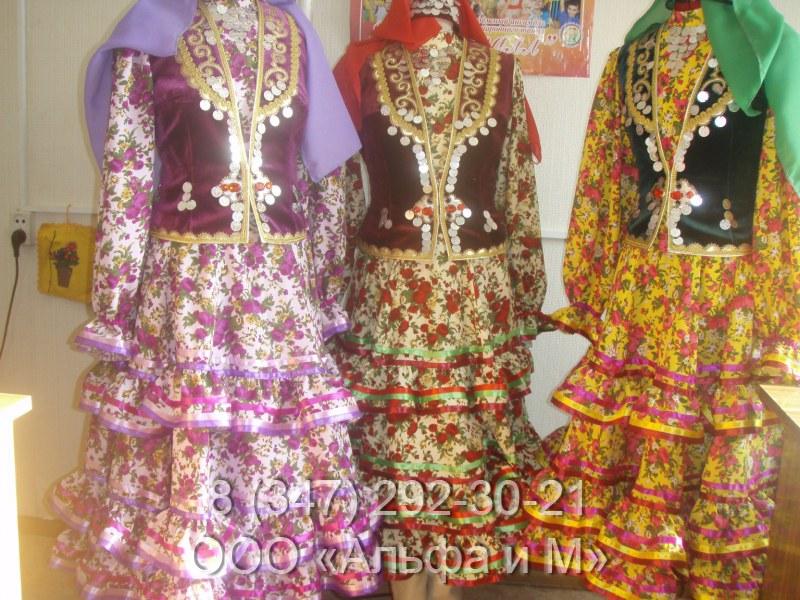 Платье татарское как сшить 40